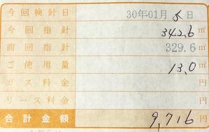 68B1DEA3-CD77-40A2-89A0-C5573B97C002