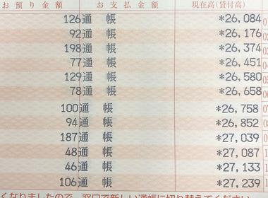 B02A5C99-3F68-4D9B-92B3-C66E7021CD6B