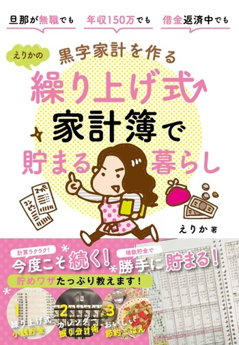 cover[126]