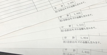 274ABD6D-B61F-4AB5-BF88-796B6D437714