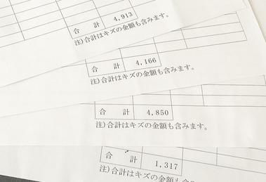 7C1E9D27-06A6-41C9-AA4A-9C97C62C17B8