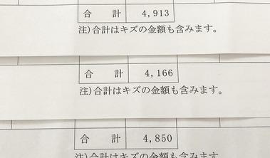 EE0CC041-761A-46CE-A054-562DD4F431C2