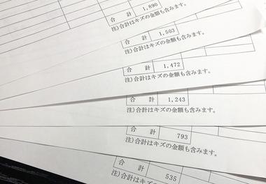 C91592CD-86BB-43E0-A179-226E42166615