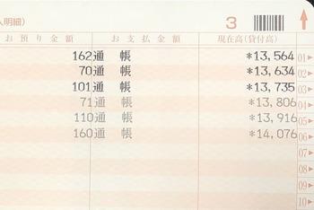 E858832C-296F-4E18-B7F4-F804AC2CF636
