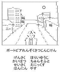 20110617_2501859 - コピー