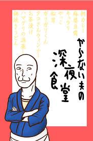 ダウンロード - コピー