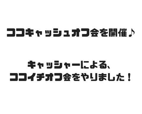 満足度1000%ッ!! (10)