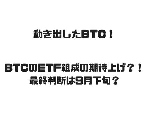 満足度1000%ッ!! (11)