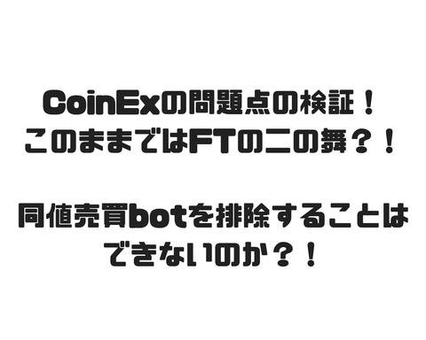 満足度1000%ッ!! (4)