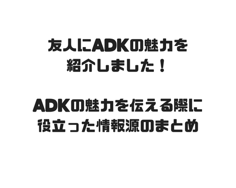 BCHとCETの情報まとめ♪ (4)