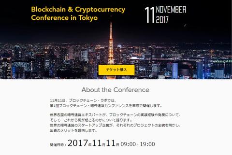 conference-jp