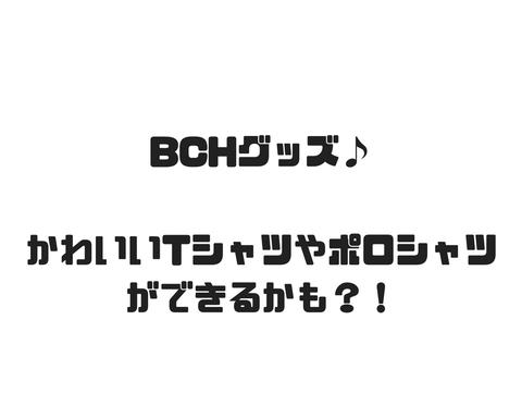 満足度1000%ッ!! (6)