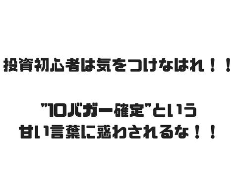 満足度1000%ッ!! (7)