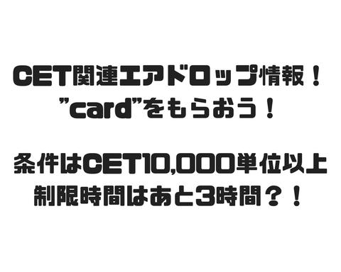 満足度1000%ッ!!