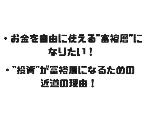 満足度1000%ッ!! (5)