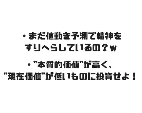 満足度1000%ッ!! (3)