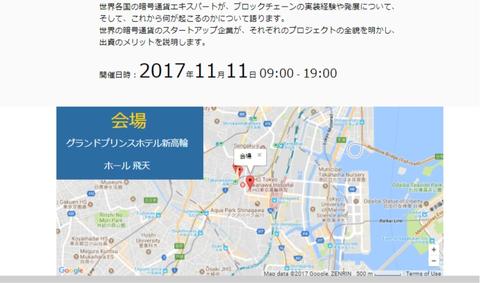 conference-jp[1]