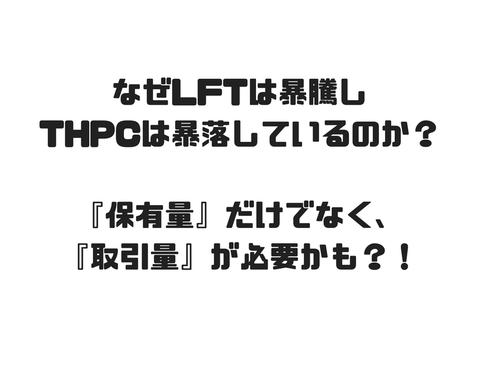 BCHとCETの情報まとめ♪ (5)
