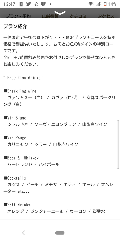 Screenshot_20211004-134708
