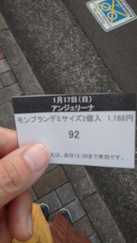 DSC_2196