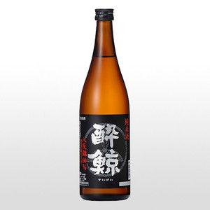 ninsake-suigei_suigei-008