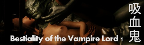 vampirelord1