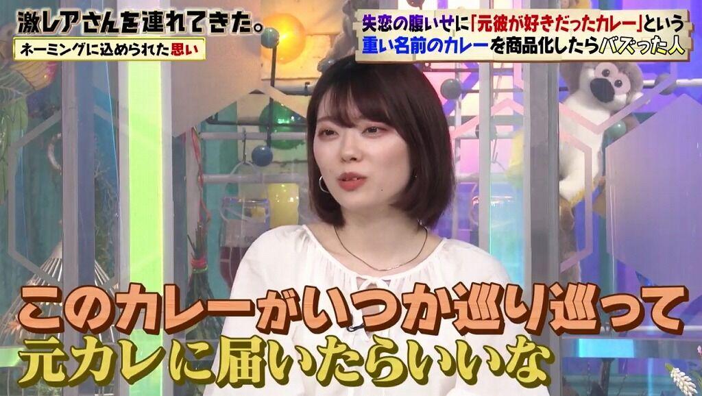 元 彼 が 好き だっ た バター チキン カレー 福岡
