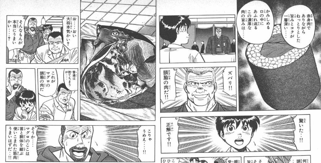 漫画 無料 スキマ