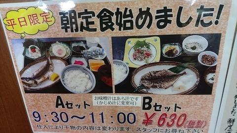 tateyama6