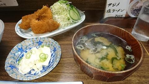sasuke2