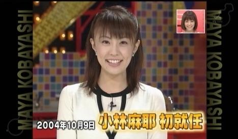 デビュー時代の小林麻耶