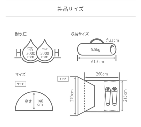 Screenshot_20200711-180811_1_copy_1024x917
