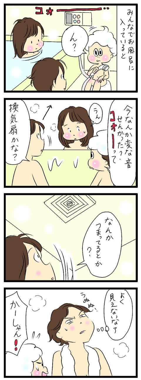 2020-08-31修正-01