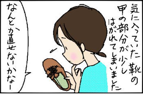 2014-09-10さむね
