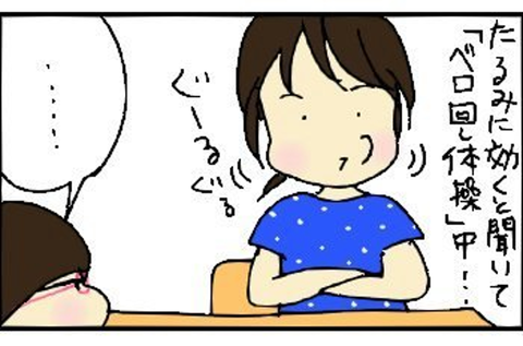 2013-09-09さむね