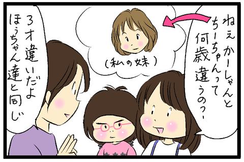 2019-01-25さむね
