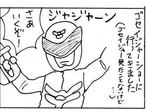 2010-10-30さむね