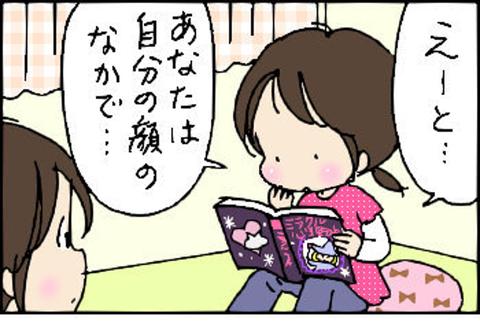 2015-02-04さむね