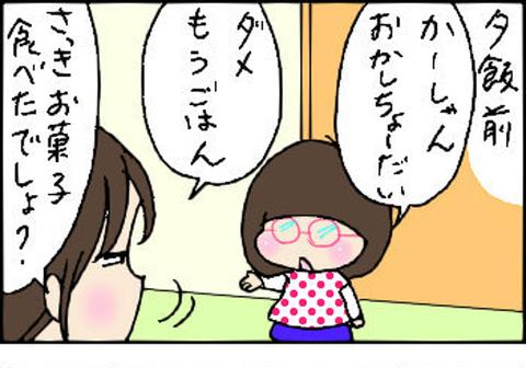 2014-12-03さむね