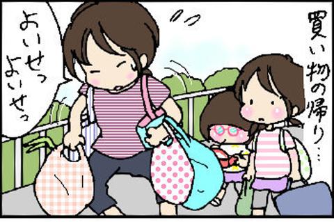 2015-07-31さむね