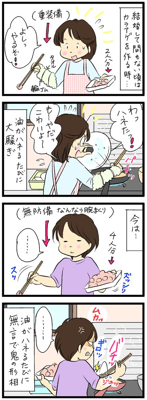 2019-01-21修正02