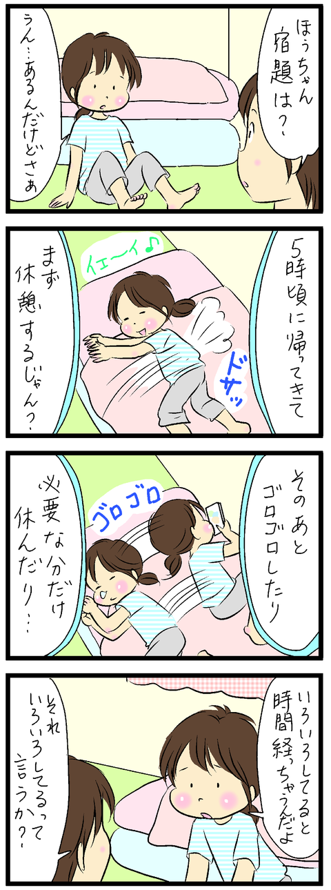 2019-10-02修正