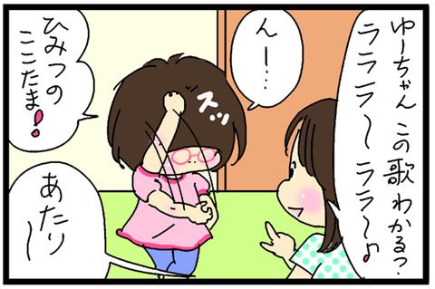 2017-06-30さむね