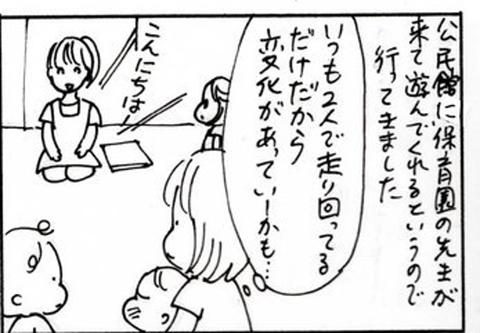 2011-07-25さむね