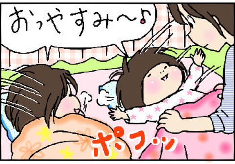 2015-11-26さむね