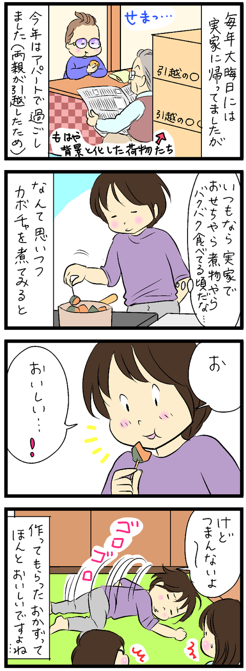2019-01-02
