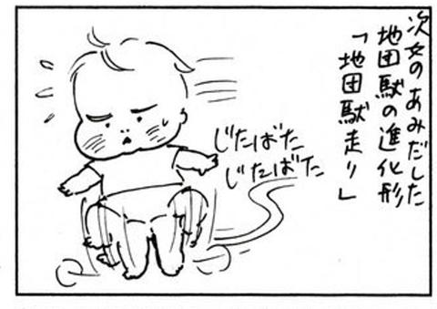 2011-08-08さむね