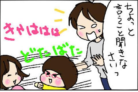2014-04-11さむね