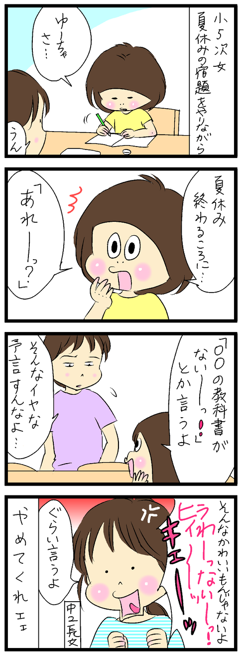 2020-08-06