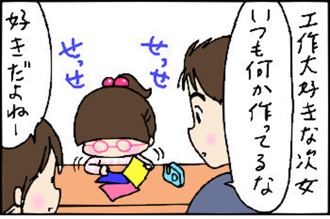 2014-12-20さむね